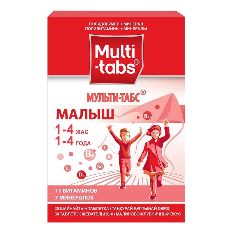 Мульти-табс Малыш таблетки жевательные №30 Малина-Клубника