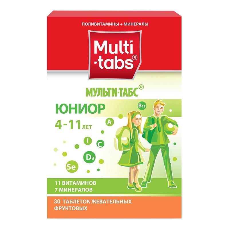 Мульти-табс Юниор таблетки жевательные №30 (фруктов.)