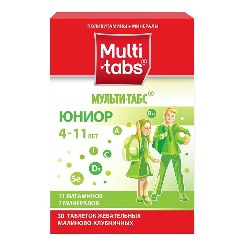 Мульти-табс Юниор таблетки жевательные №30 (малина-клуб.)