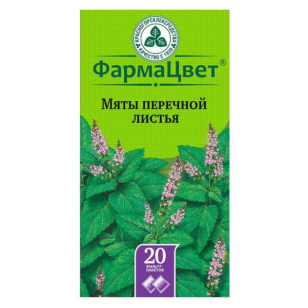 Мяты перечной листья фильтр-пакеты 1,5г №20