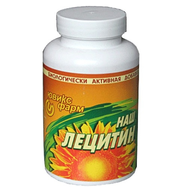 Наш лецитин (капс. №90)