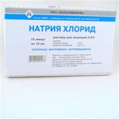 Натрия хлорид (амп. 0,9% 10мл №10)