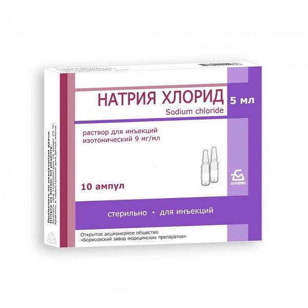 Натрия хлорид (амп. 0,9% 5мл №10)