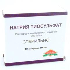 Натрия тиосульфат (амп. 30% 10мл №10)