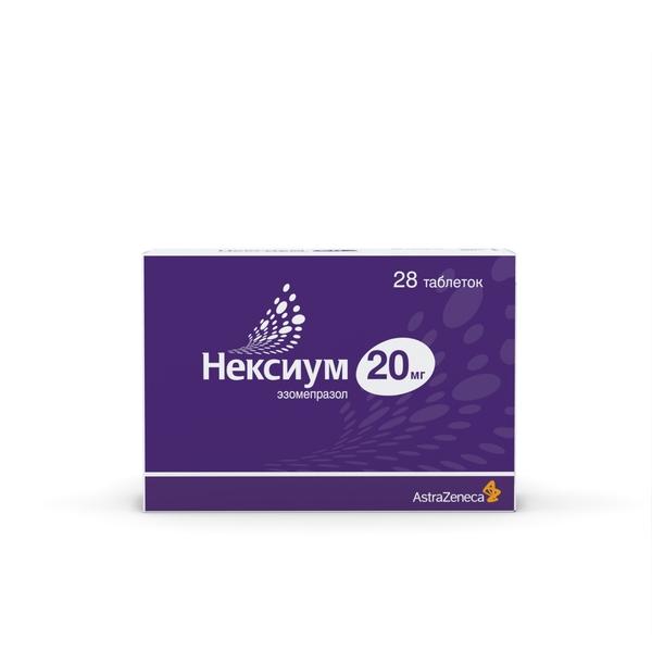 Нексиум таблетки 20мг №28 фото
