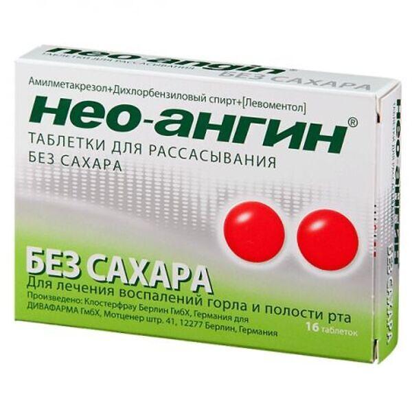 Нео-Ангин (таб. №16 (без сахара))