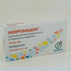Нейромидин (амп. 15мг/мл 1мл №10)
