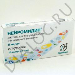 Нейромидин (амп. 5мг/мл 1мл №10)