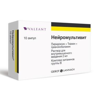 Нейромультивит (р-р в/в амп. 2мл №10)