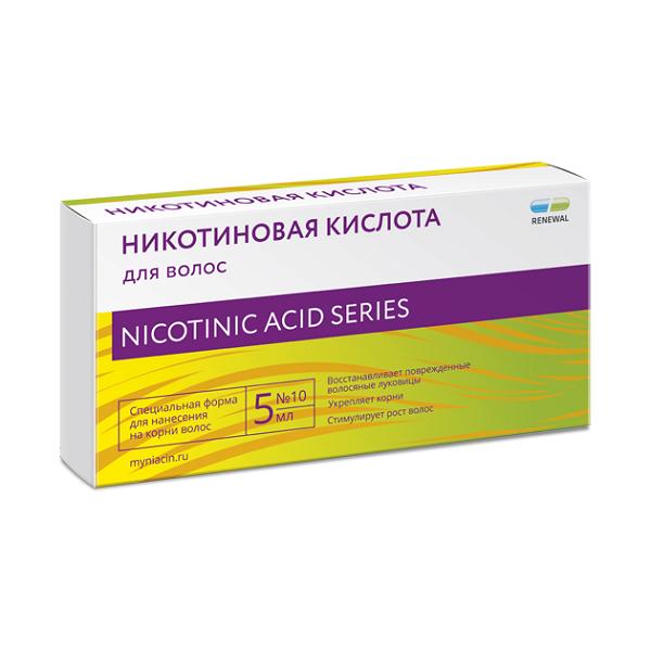 Никотиновая кислота для волос 1% ампулы 5мл №10