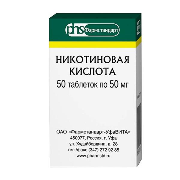 Никотиновая кислота (таб. 50мг №50)