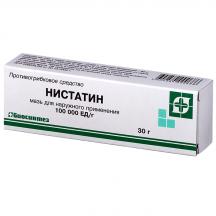 Нистатин мазь (туба 100тЕД 30г)