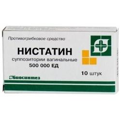 Нистатин свечи (супп. ваг. 500ТЕ №10)