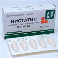 Нистатин свечи (супп. ваг. 250ТЕ №10)