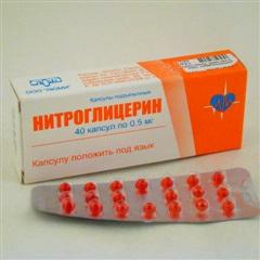 Нитроглицерин (капс. 0,5мг №40)