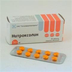 Нитроксолин (таб. 50мг №50)