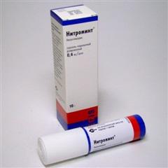 Нитроминт (аэр. 180доз)