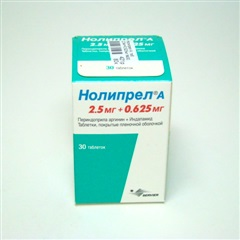 Нолипрел А таблетки 2,5мг+0,625мг №30