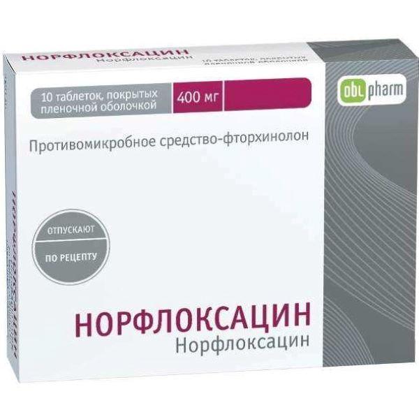 Норфлоксацин (таб.п/об.400мг №10)