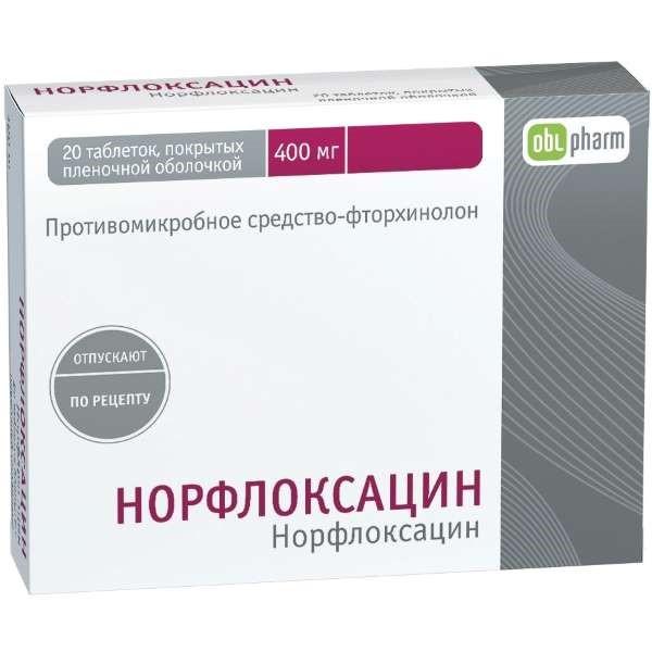Норфлоксацин таблетки 400мг №20