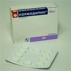 Нормодипин (таб. 10мг №30)