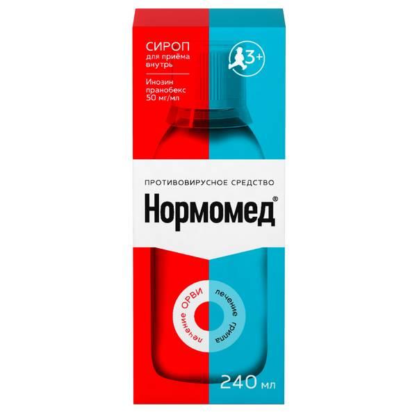 Нормомед (сироп 240мл)