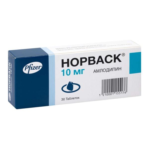 Норваск таблетки 10мг №30