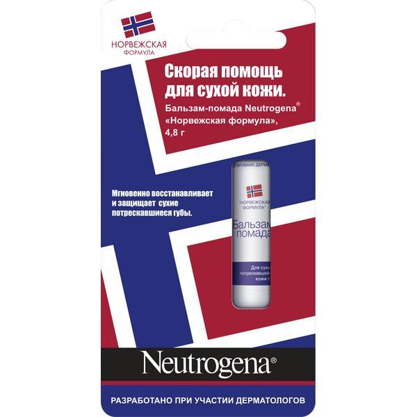 Норвежская формула (Neutrogena) д/губ (бальзам помада 4,8г)