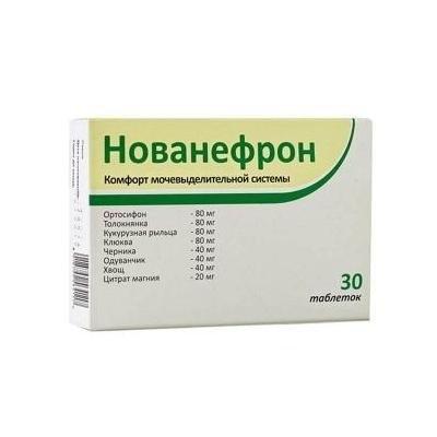 Нованефрон таблетки 650мг №30