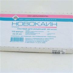 Новокаин (амп. 2% 2мл №10)