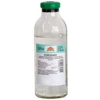 Новокаин (фл. 0,5% 200мл)