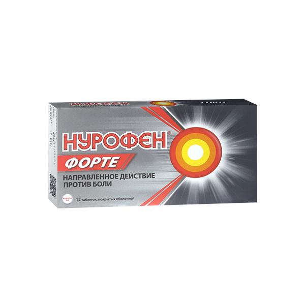 Нурофен Форте таблетки 400мг №12