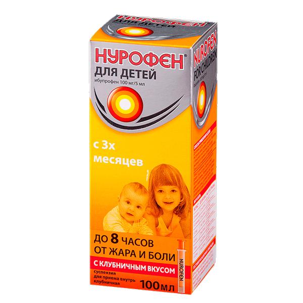 Нурофен суспензия Клубника 100мг/5мл 100мл для детей фото