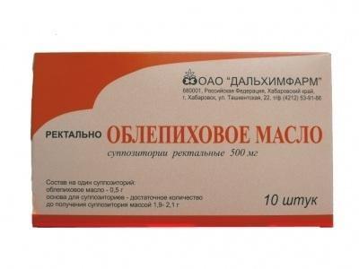 Облепиховое масло свечи (супп. рект. 500мг №10)