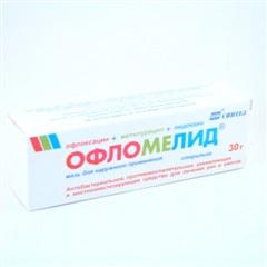 Офломелид мазь (туба 30г)
