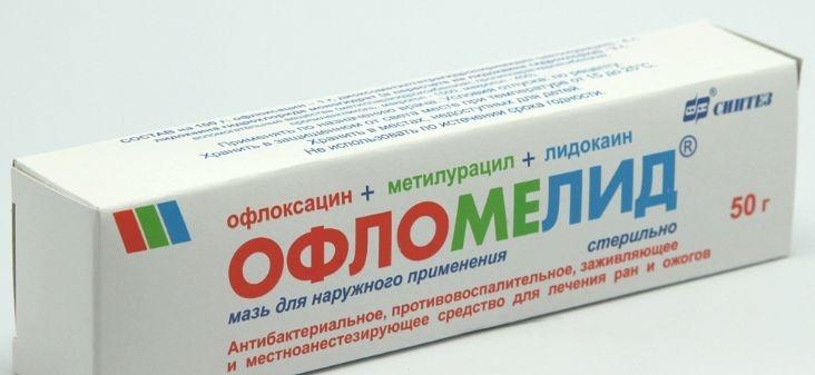 Офломелид мазь (туба 50г)