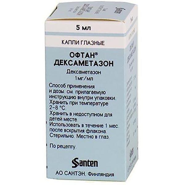 Офтан-дексаметазон (гл. кап. фл. 0,1% 5мл)