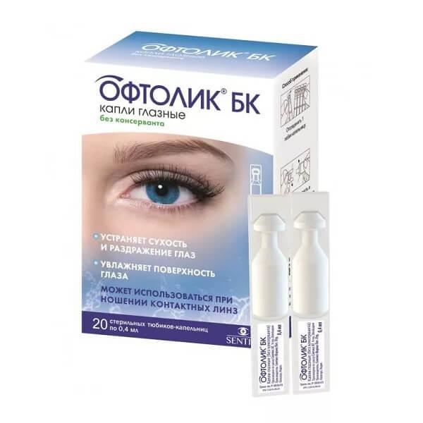 Офтолик БК капли глазные 0,4мл №20