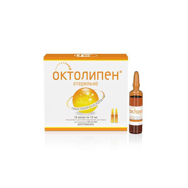 Октолипен (амп. 30мг/мл 10мл №10)