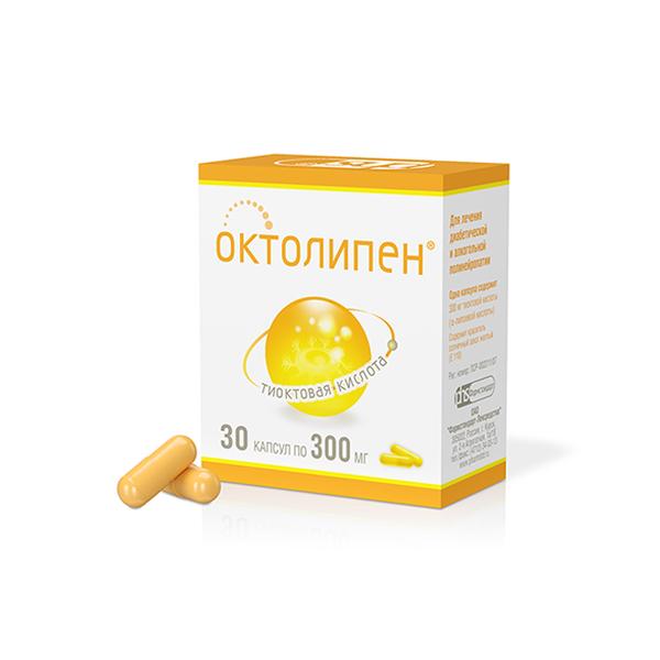 Октолипен (капс. 300мг №30)