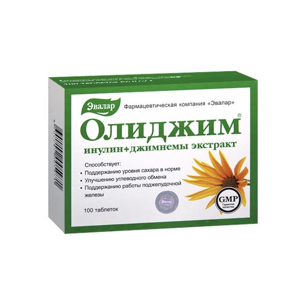 Олиджим таблетки 0,52мг №100