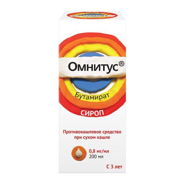 Омнитус (сироп 200мл)
