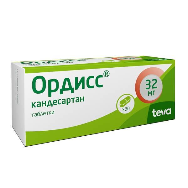 Ордисс таблетки 32мг №30