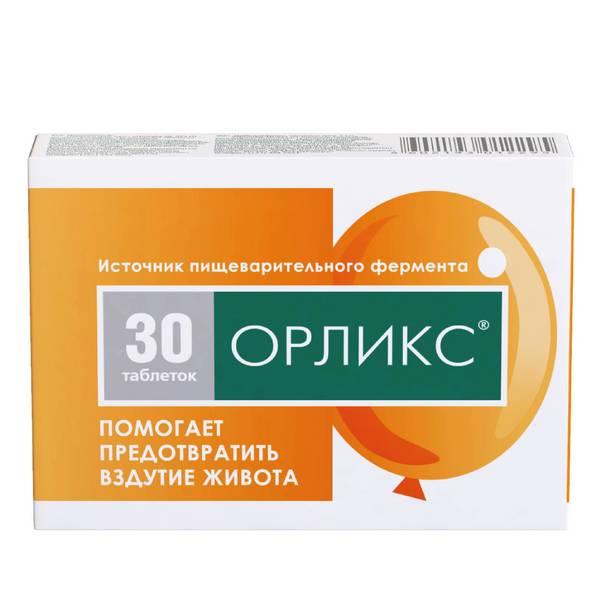Орликс таблетки №30