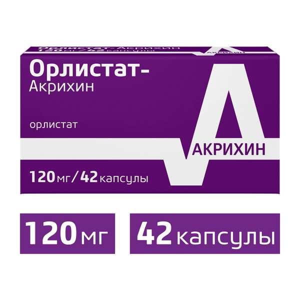 Орлистат-Акрихин капсулы 120мг №42