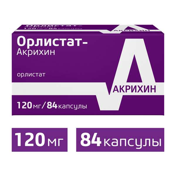 Орлистат-Акрихин капсулы 120мг №84