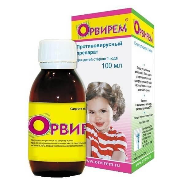 Орвирем (сироп 0,2% 100мл д/детей от 1 года)