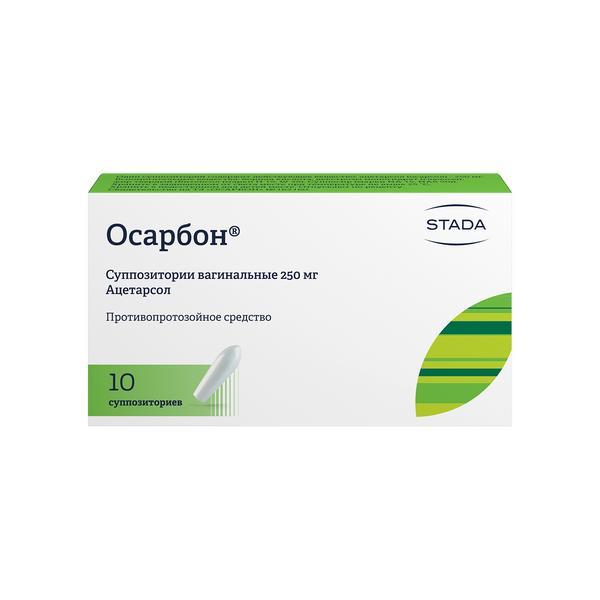 Осарбон (супп. ваг. №10)