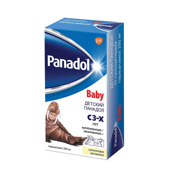 Панадол Детский жаропонижающее и болеутоляющее средство, суппозитории 250мг N10