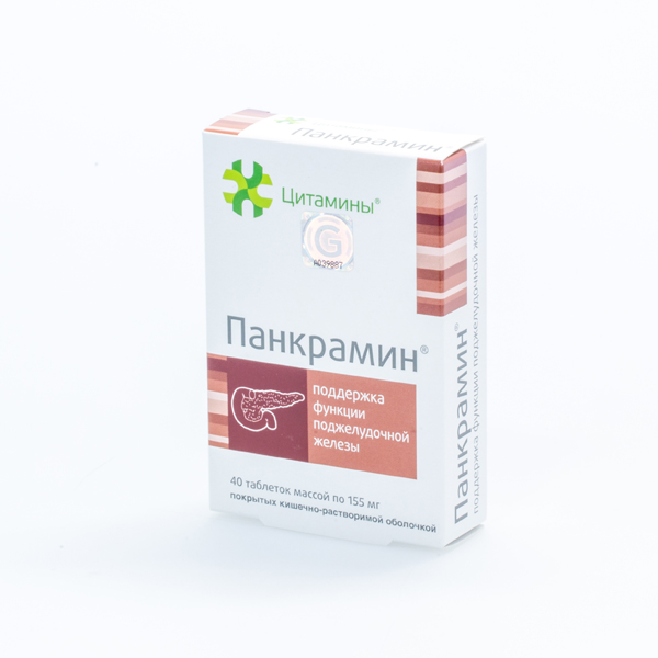 Панкрамин Цитамины таблетки 10мг №40